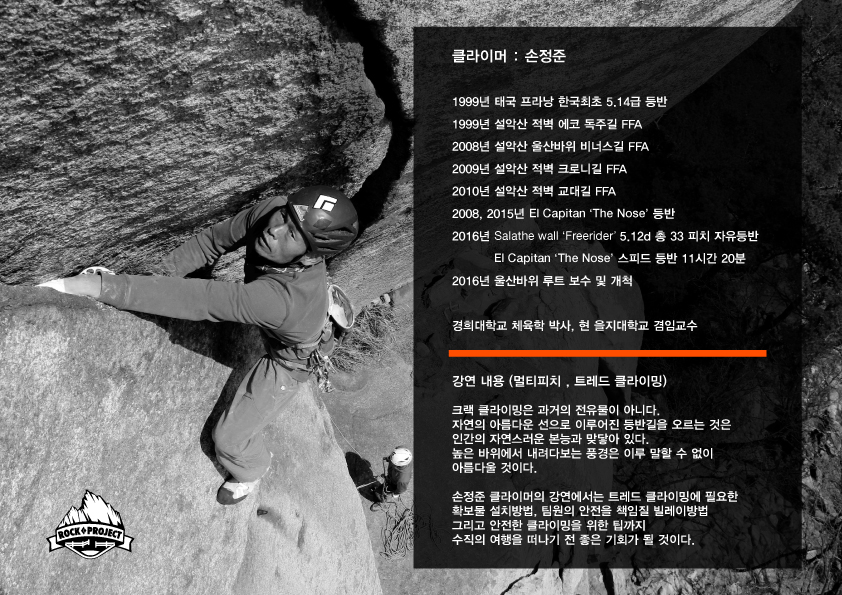 손정준-선생님